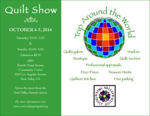 SV Quilt show